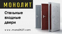 купить оптом по оптовой цене металлические двери